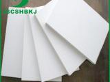 低价推广 多种新型塑料建筑模板 江苏高级木塑建筑模板