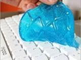 电脑键盘清洁胶 第二代水晶版神奇万能清洁胶 清洁泥 清洁水晶胶