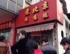 正宗老北京炸鸡腿加盟 老北京香酥鸡腿加盟怎么样