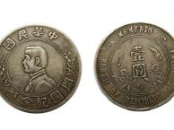 古董字画古钱币私下交易快速交易