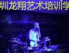 庆阳那里有专业DJ打碟 学酒吧DJ打碟那里专业呢