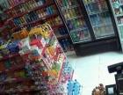 丰台方庄 超市转让 大型社区底商