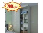 诗尼曼全屋家具新品上市,全场398元/平方起!