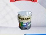 醇酸防锈 金属 钢结构防腐涂料 油漆厂家直销 包邮价格低