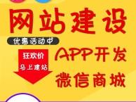 公益众筹商城系统手机app源码定制制作