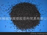 供应国产泉州厦门 特黑色母粒   深圳 广东惠州 AS专用黑色母