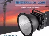 世安照明led投光灯400W户外防水