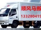 专业承接小型搬家 居民搬家 公司搬家 空调移机