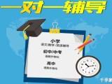 深圳小学小升初七年级语文数学英语线上或上门一对一家教补习