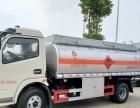 急急急!二手油罐车加油车低价处理!滁州