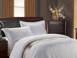 酒店宾馆床上用品批发全棉缎条定制特价 厂家直销 布草三四件套