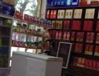 富民大街中段宝轩斋饭庄旁边 百货超市低价转让