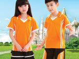 深圳校服2014夏季幼儿园园服批发中小学生童装定做儿童校服运动服