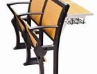 铝合金课桌椅,阶梯教室椅广东厂家,课桌椅参数