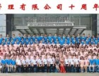 济阳县注册公司(代办执照),注销公司,变更地址找常玉红办理