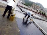 宁波镇海大楼外墙漏水 天沟漏水