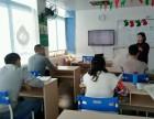 黄埔萝岗区日语 韩语专业培训每节课低至30元