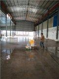 固乐建材供应好的混凝土密封固化剂——地板起尘固化剂