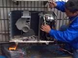 温州七都各种空调维修 神速登门拆装 空调没液加氟服务