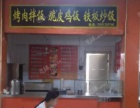 通州马驹桥景盛南二街小吃快餐店转让483790