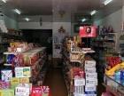 个人急转 盈利中芙蓉兴盛超市转让 同城信息