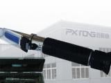 切削液浓度计 切削液浓度仪 手持式浓度测试仪