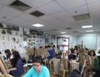 上海美术绘画培训班、白领美术班、美术兴趣班、油画班