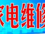 沈阳大东区华扬太阳能热水器售后 官方-检修点