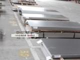 DX51D+Z镀锌板/镀锌卷板