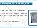 船舶F96-DCB指针式九十度交流ACB船舶转速表RPM