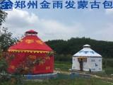 传统木质竹艺蒙古包假日风情蒙古包草原特色木质蒙古包帐篷