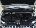 长安欧诺2012款 1.5 手动 运动款豪华型-最高配商务车低价