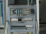 沈陽本地回收西門子plc數字量模塊及觸摸屏