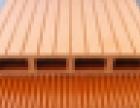 河北木塑材料、木塑厂家.塑木地板、北京木塑