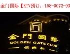 上海长宁区最好的夜总会