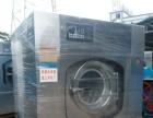 新余二手洗涤设备航星二手洗涤设备二手洗脱机二手烘干机设备批发