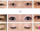 南昌韩式微创双眼皮技术怎么样