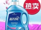 蓝月亮洗衣液厂家直销全国批发采购企业福利超市进货渠道