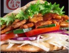 土耳其烤肉厨王餐饮培训