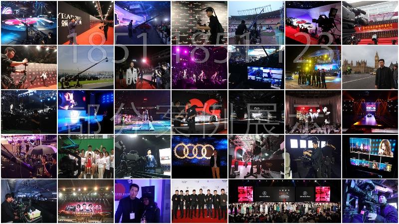 北京讯道efp直播 活动拍摄 liveu网络直播 各类宣传片