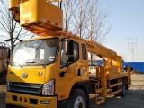 鄂州新到28米高空作业车手续保险齐全