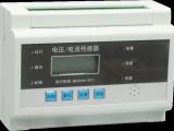 消防设备电源监控传感器 厂家价格图片 接线图优质商家
