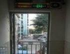 深圳哪里租房便宜,和泰旅馆最实惠