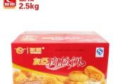 正宗友臣肉松饼代发整箱 500g福建特产小吃糕点月饼休闲 MT0