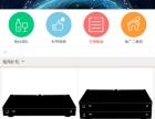 福州VRC虚拟矿机 系统源码定制开发 VRC区块链系统开发