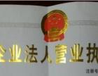 博驰通信助理加盟 洗车 投资金额 1-5万元