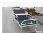 护理床摇床医用床家用床多摇床电动床遥控护理床送货安装质保