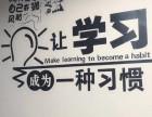广州达内学习UI设计 广州UI交互平面设计