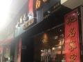 东方广场 高基街升平广场 酒楼餐饮 商业街卖场