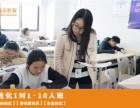 苏州初三物理暑假辅导 初中补习机构